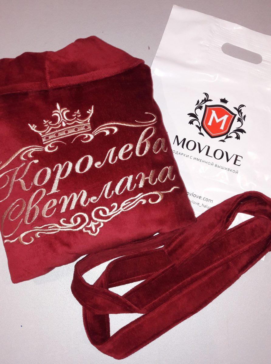 бордовый халат с вышивкой
