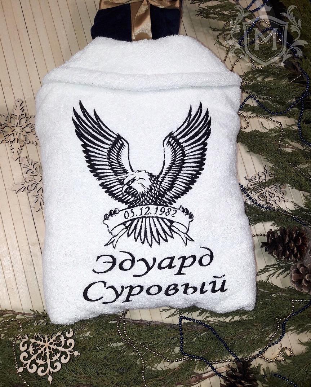 белый халат с вышивкой орла