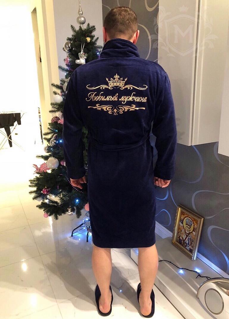 новогодний подарок именного халата