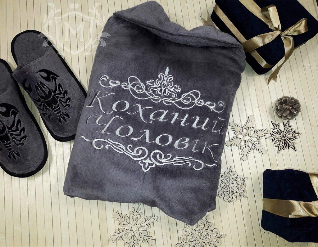 серый именной халат с тапопчками