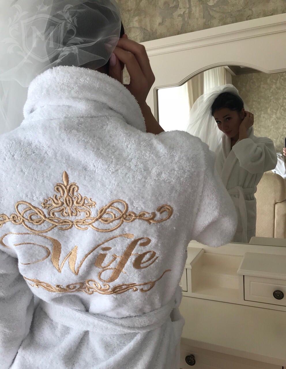 именной халат невесты