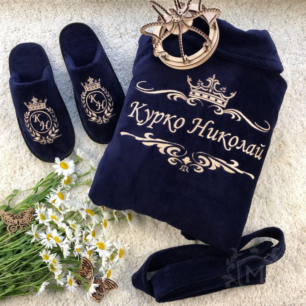 синий махровый именной халат