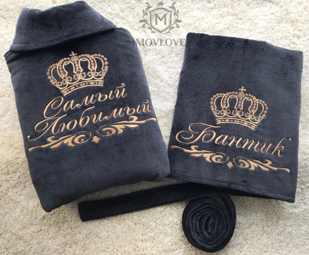 серый халат с полотенцем и вышивкой