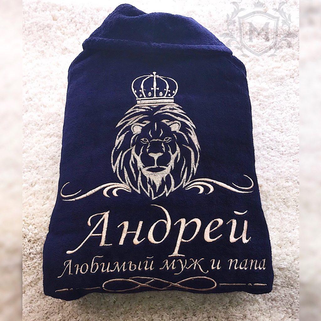 синий халат с вышивкой