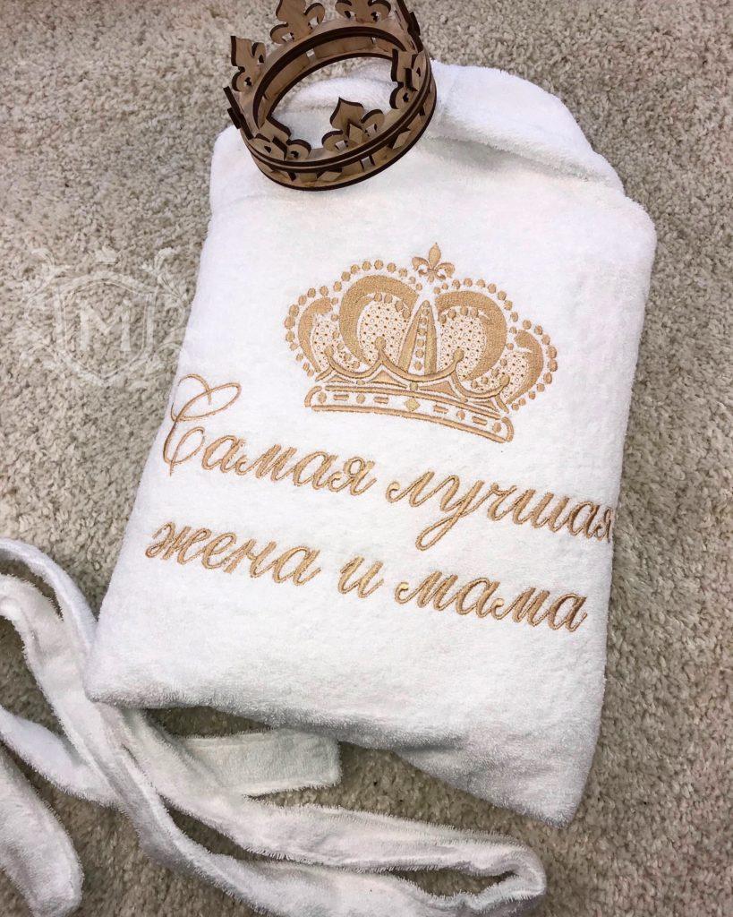 именной халат для мамы