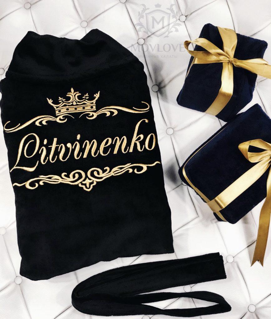 черный именной халат с короной