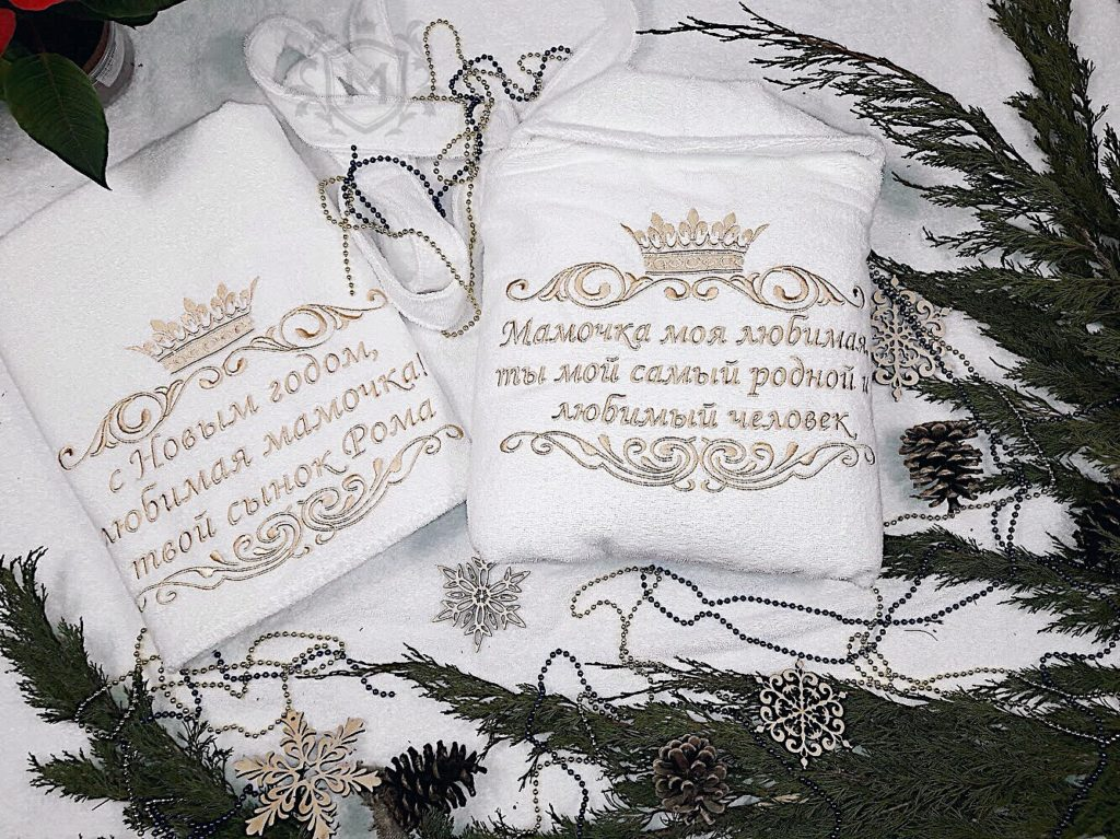 халат и полотенце с вышивкой в подарок маме