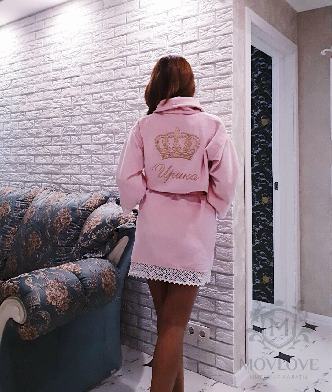 розовый именной халат