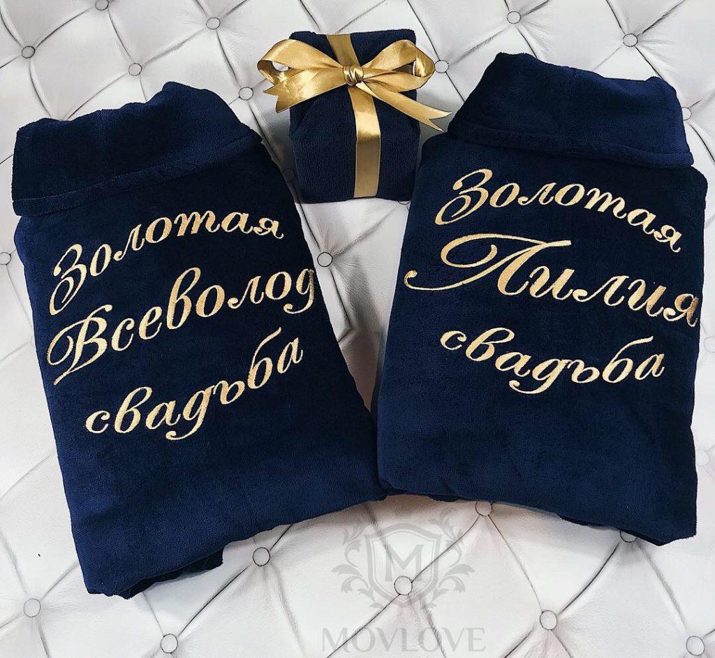 халаты с вышивкой на золотую свадьбу
