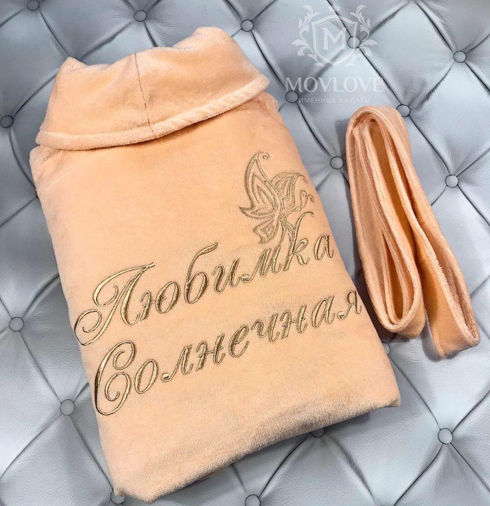 персиковый халат с вышивкой
