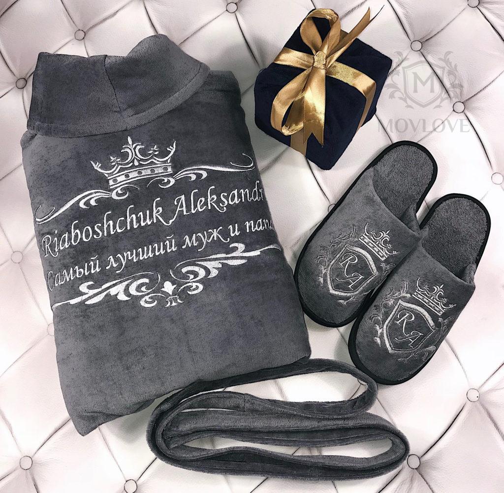 серый набор халат и тапочки именные