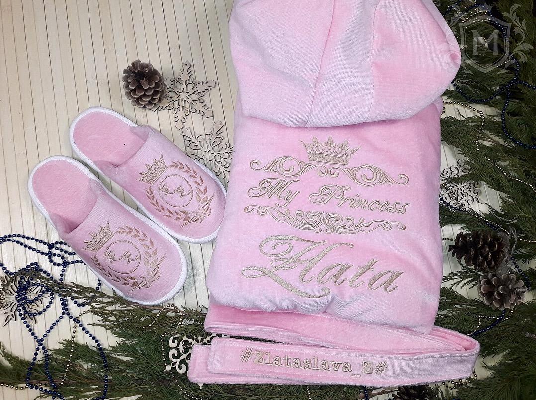 розовый халат с вышивкой