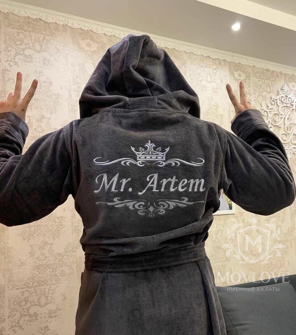 махровый халат с вышивкой имени