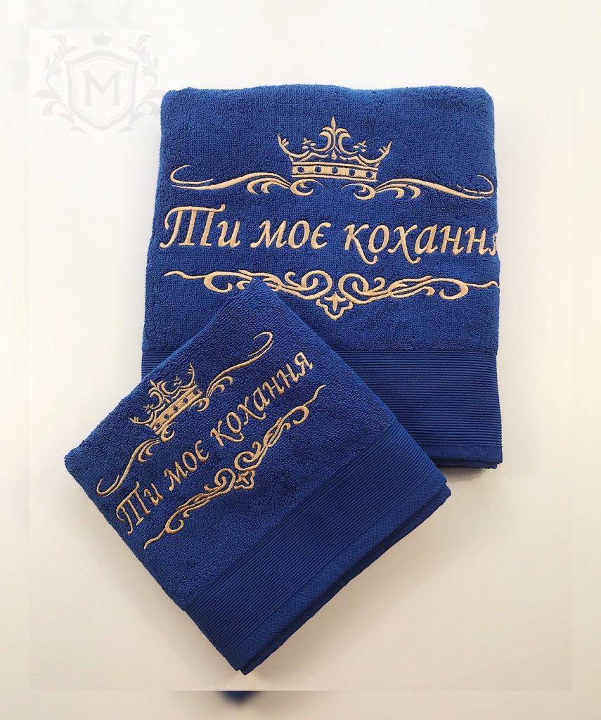 синие махровые полотенца с вышивкой