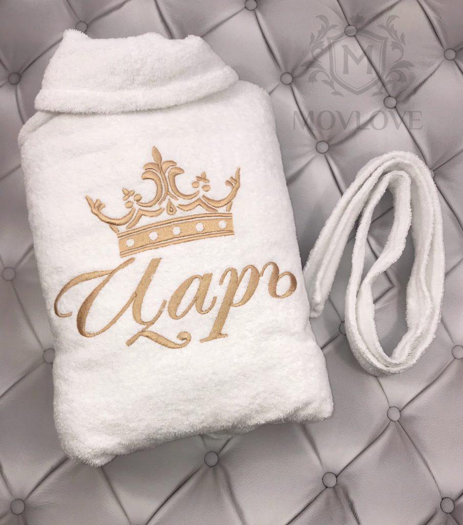 халат с вышивкой короны