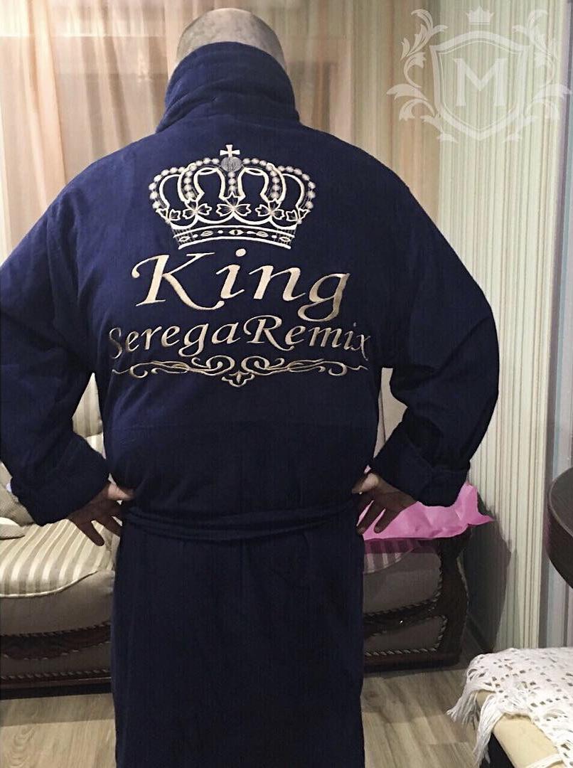 синий именной халат