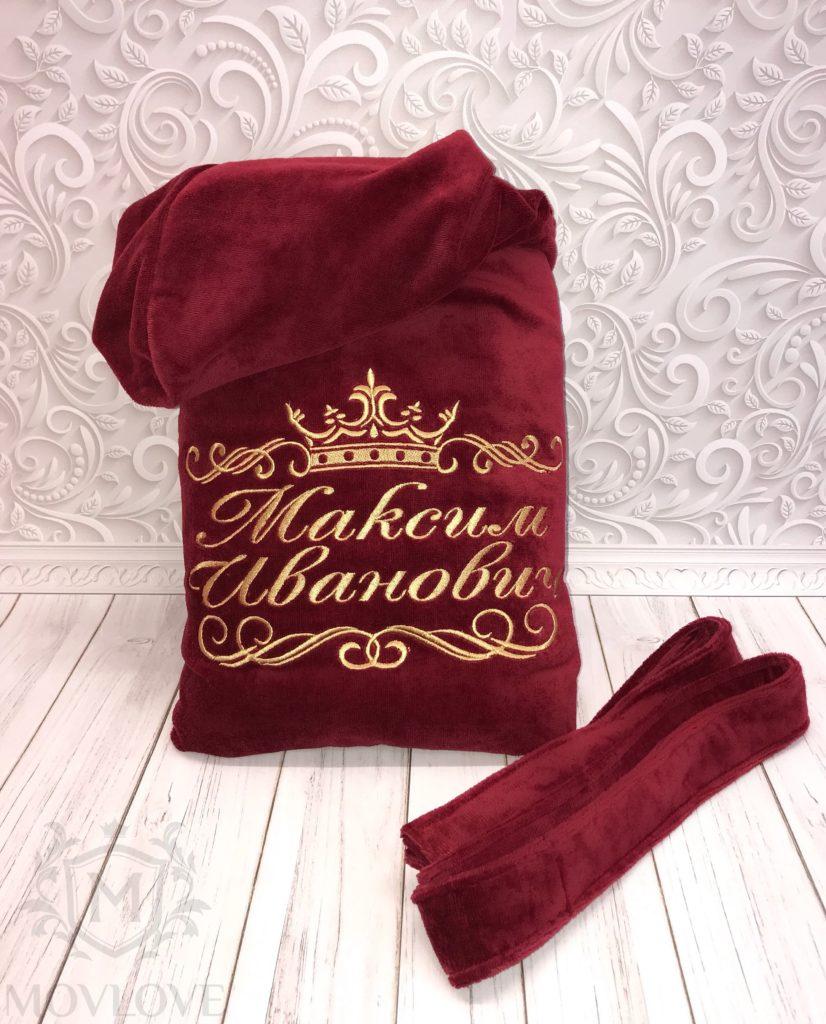 бордовый именной халат