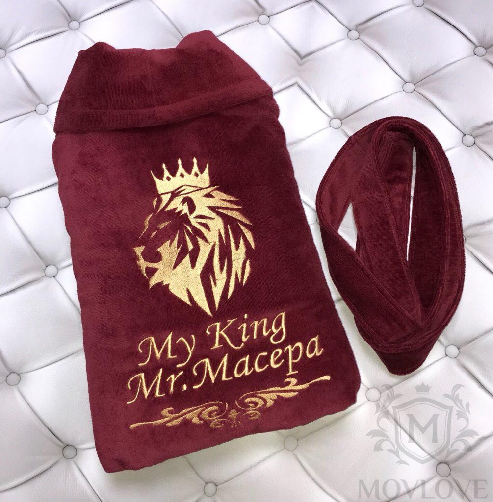халат с вышивкой льва и имени
