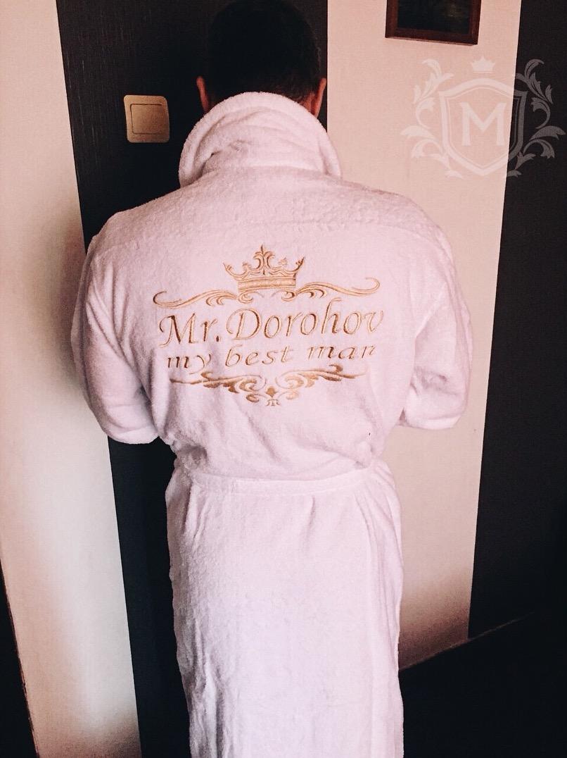 белый именной халат
