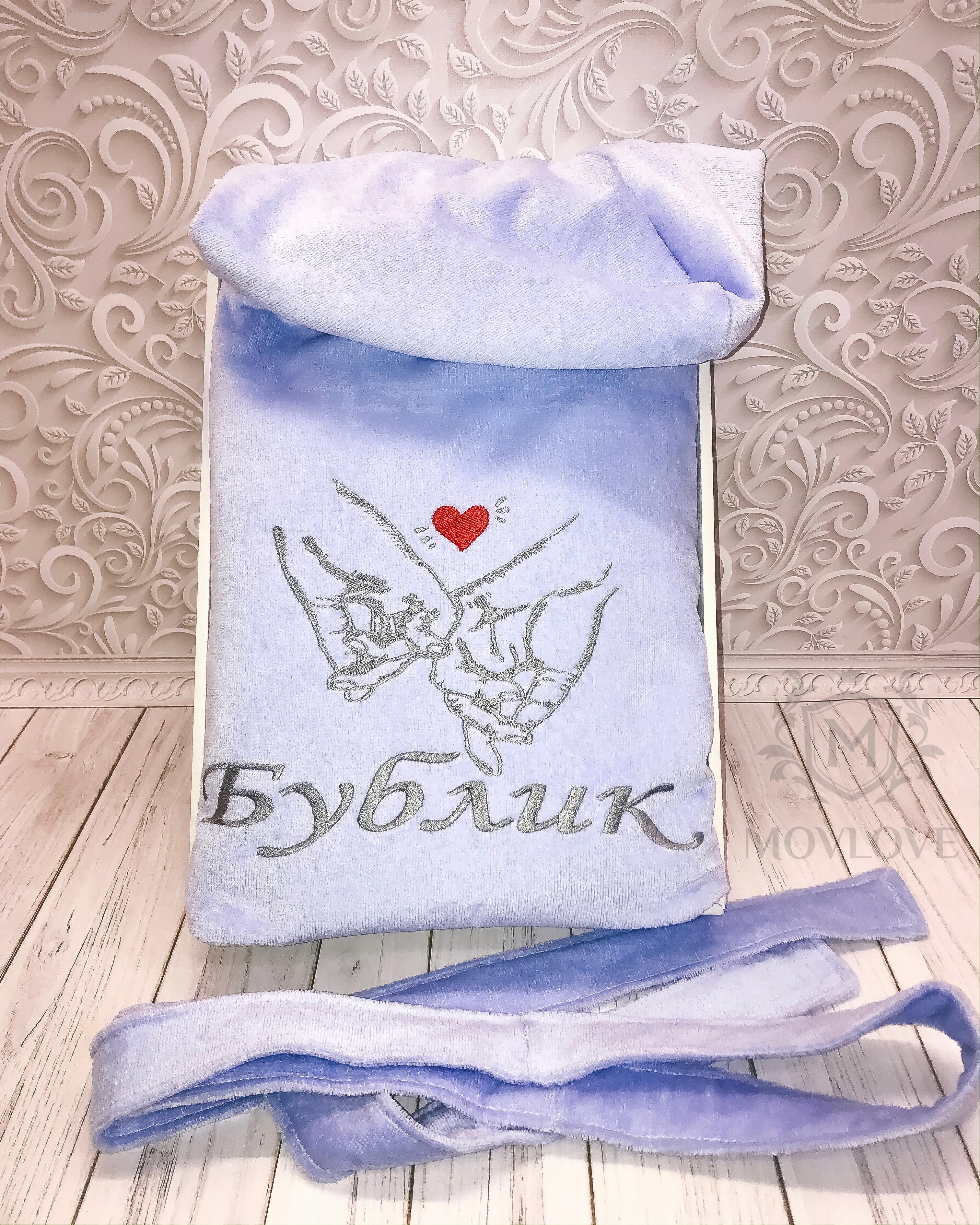 небесно голубой халат с вышивкой