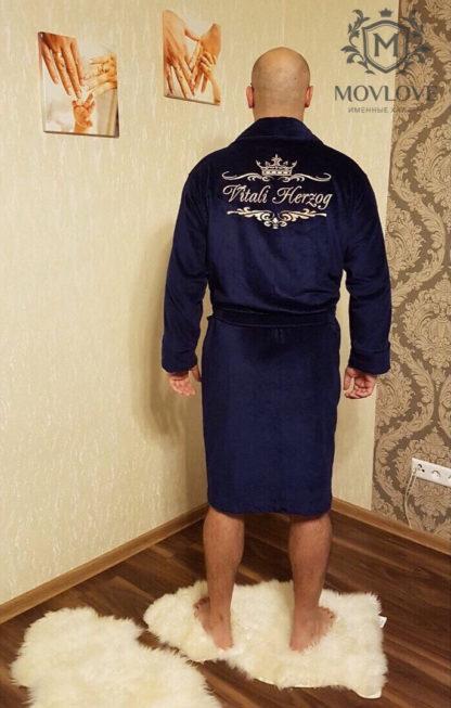 темно-синий именной халат мужской с золотой вышивкой