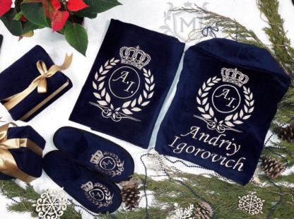 подарок из именной халат и тапочки, полотенце с вышивкой для мужа с его именем