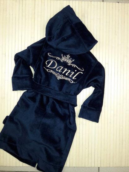 именные халаты на заказ для любимого сына Данила