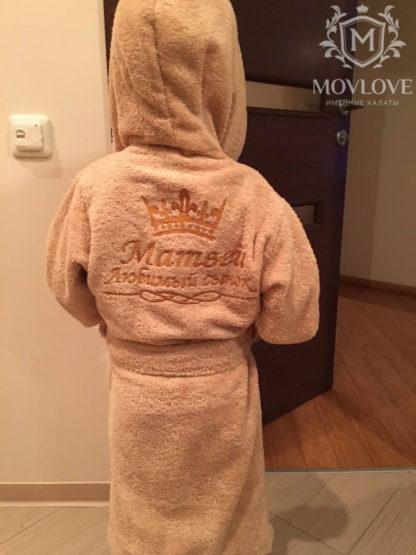 бежевые халаты с надписью для детей любого возраста на подарок