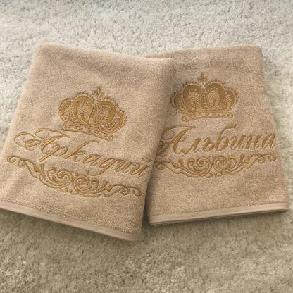 полотенце с надписью на заказ сделано компанией MOVLOVE
