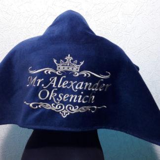 темно синее полотенце с надписью золотого цвета