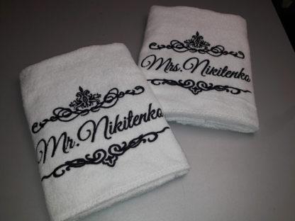 именные полотенца с вышивкой завиток и фамилии