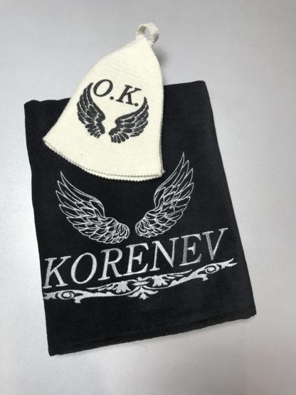 шапочка для бани с вышивкой крыльев и инициалов в комплекте с банным полотенцем