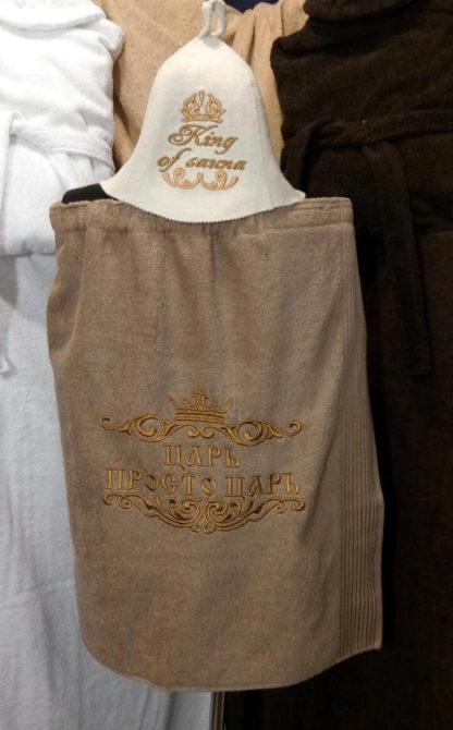 бежевый махровый килт для сауны именной с комплекте с банной шапочкой с вышивкой