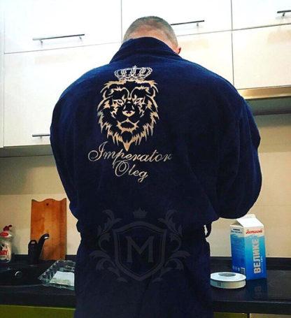 синий халат мужской именной с вышивкой льва и надписи император Олег
