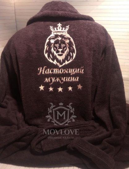 халат с вышивкой льва с короной, коричневого цвета для мужчины на подарок