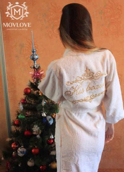 MOVLOVE женский именной халат супер подарок для любого торжества