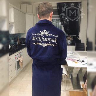 халат мужской именной темно-синий с вышивкой короны и завиток